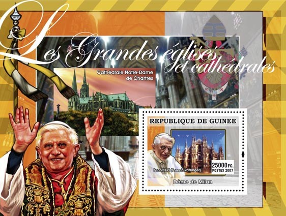 D?ᄡme de Milan, Pape Beno?ᆴt XVI - Issue of Guinée postage stamps