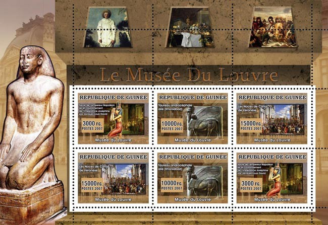 ART - Museum of Louvre - Issue of Guinée postage stamps