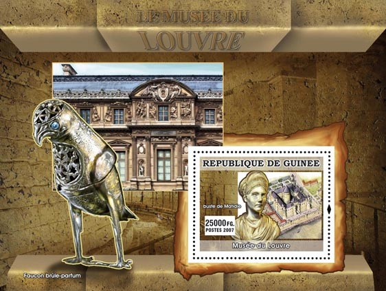 Musee du Louvre - faucon... - Issue of Guinée postage stamps