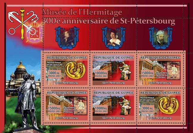 ART - 300th Anniversary St. Petersburg Hermitage Museum - Issue of Guinée postage stamps
