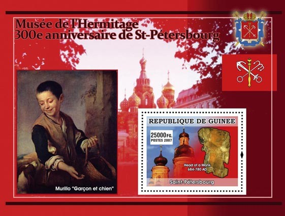 Murillo  Gar?ᄃon et chien - Issue of Guinée postage stamps