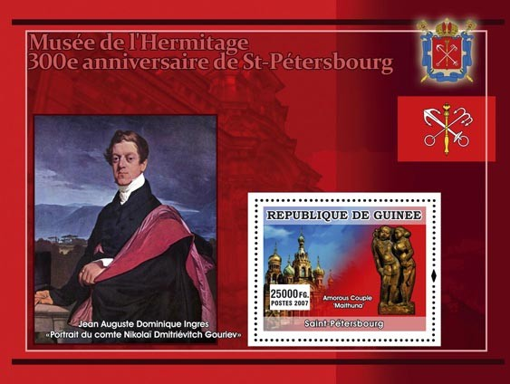 Ingres  Portrait du comte  Nikolai Dmitrievitch Gouriev - Issue of Guinée postage stamps