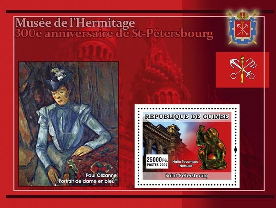 Cezanne  Portrait de dame en bleu - Issue of Guinée postage stamps