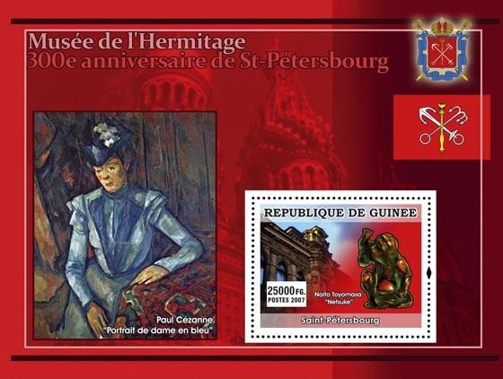 Cezanne  Portrait de dame en bleu - Issue of Guinée postage stamps