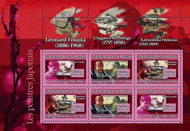 ART - Japanese paintings - Issue of Guinée postage stamps