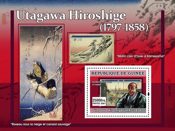 Utagawa Hiroshige - Issue of Guinée postage stamps