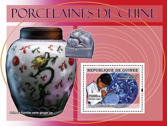 Chinesse famille verte ginger jar - Issue of Guinée postage stamps