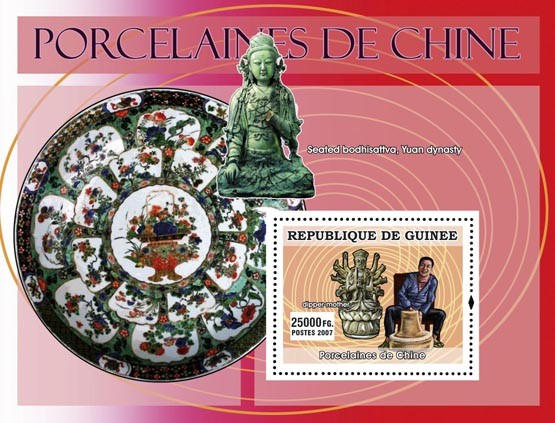 Seated bodhisatva, Yuan dynasty - Issue of Guinée postage stamps