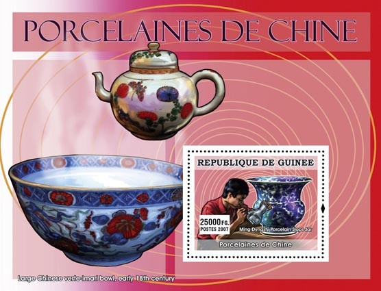 Large Chinese verte-imari bowl, early 18th century - Issue of Guinée postage stamps