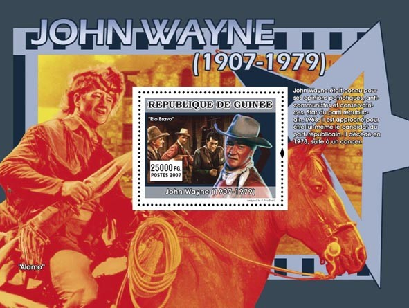 Rio Bravo s/s - Issue of Guinée postage stamps