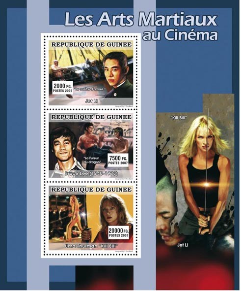 CINEMA: Martial Arts 3v - Issue of Guinée postage stamps