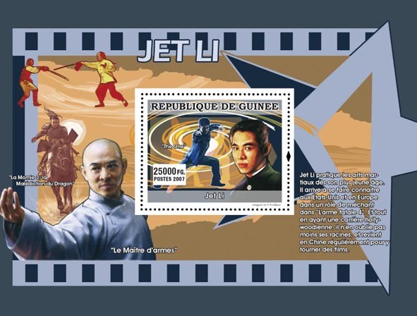 Jet Li s/s - Issue of Guinée postage stamps