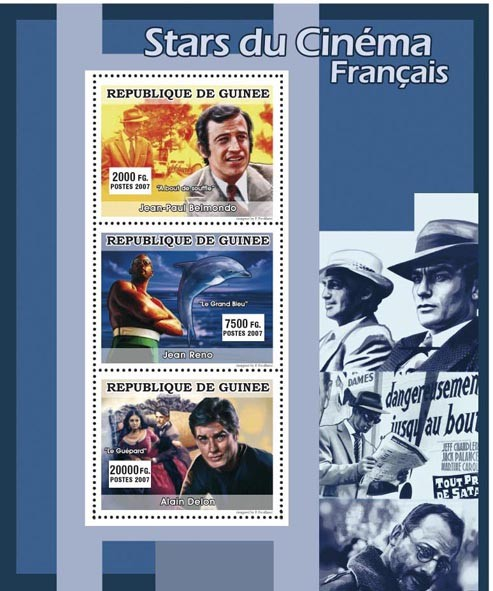 CINEMA: French Stars Males 3v - Issue of Guinée postage stamps