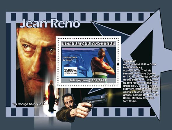 Jean Reno s/s - Issue of Guinée postage stamps