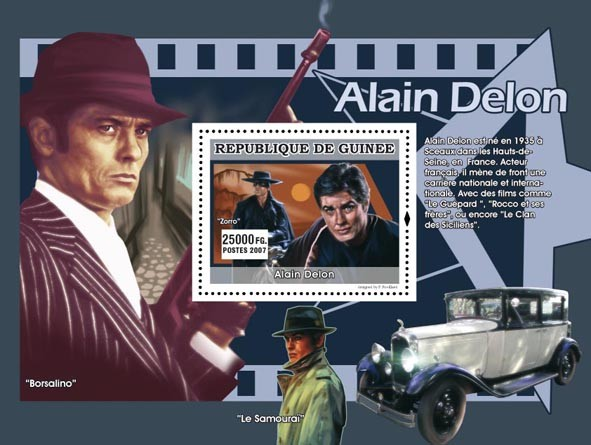 Alain Delon s/s - Issue of Guinée postage stamps