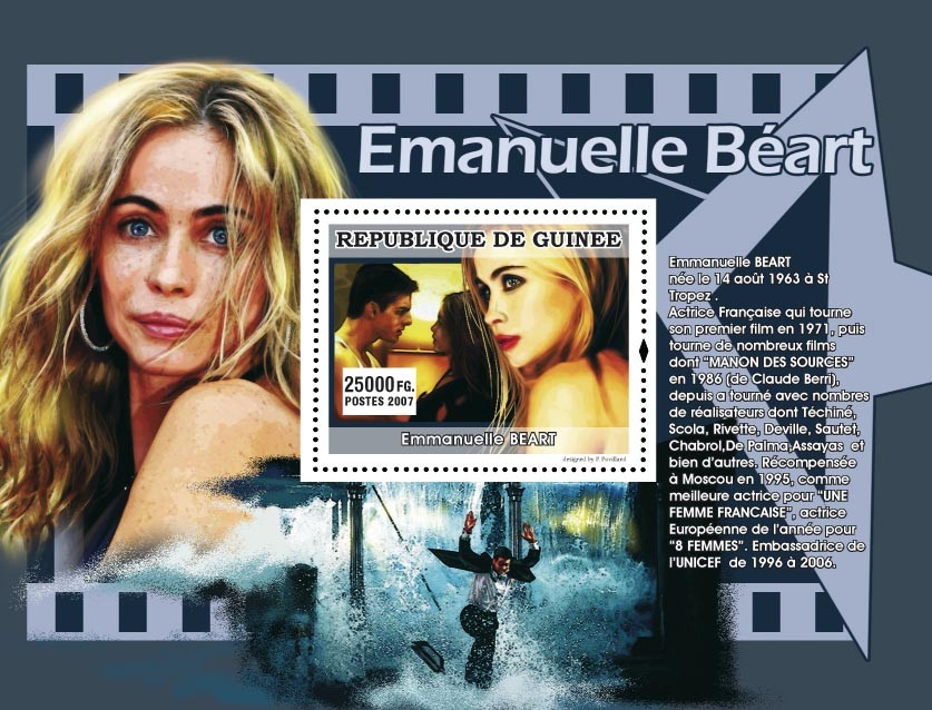 Emmanuelle Beart - Issue of Guinée postage stamps