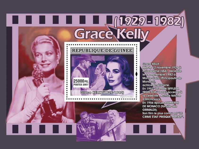 Grace Kelly - Issue of Guinée postage stamps