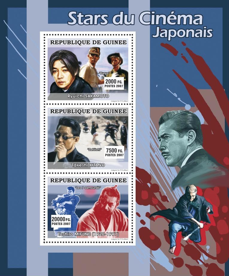 CINEMA: Japanese Stars Males - Issue of Guinée postage stamps