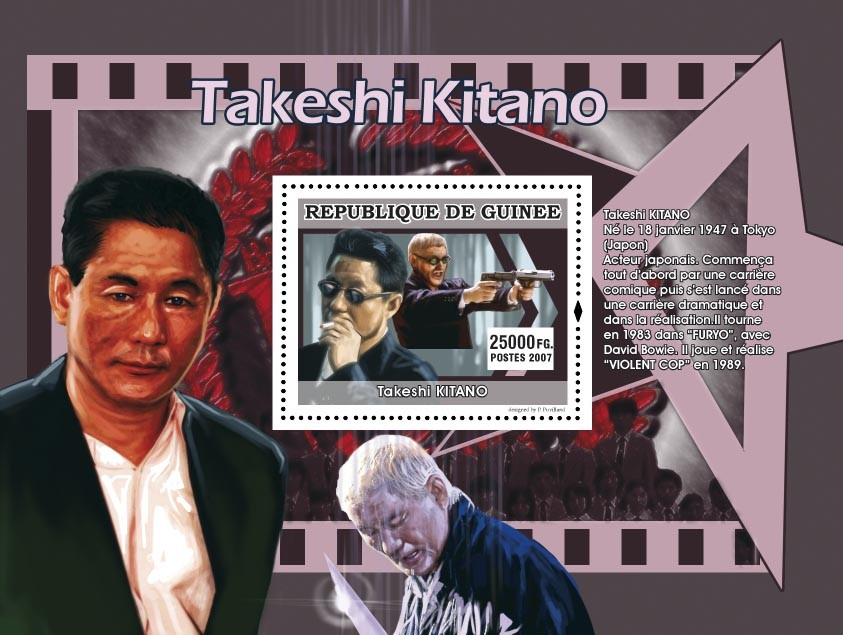 Takeshi Kitano - Issue of Guinée postage stamps
