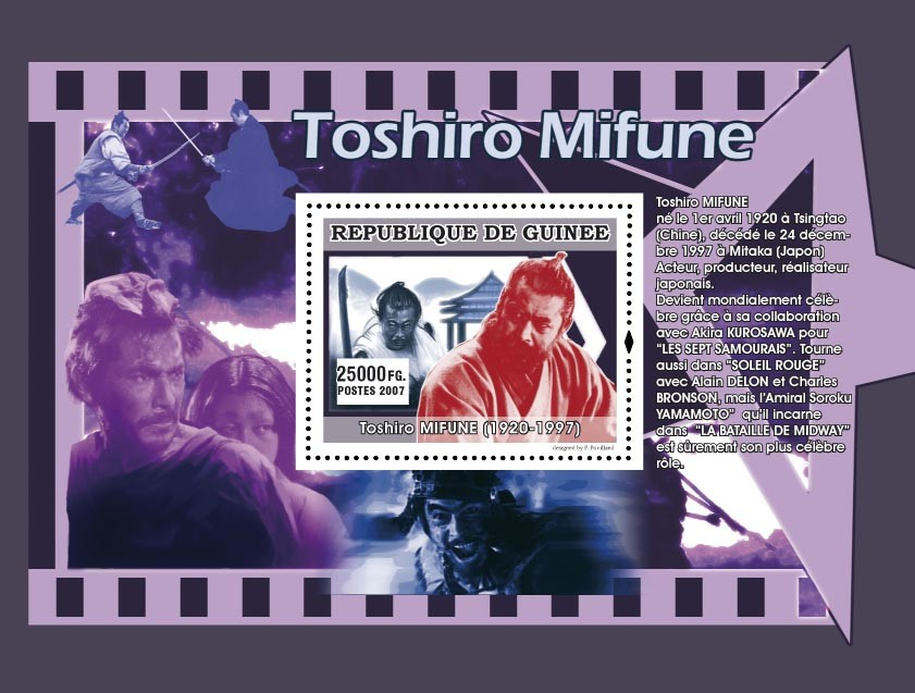 Toshiro Mifune - Issue of Guinée postage stamps