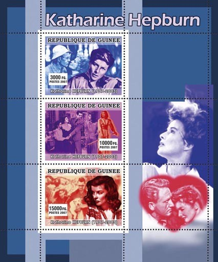 CINEMA: Katharine Hepburn - Issue of Guinée postage stamps