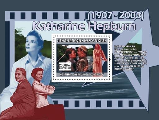 Elle a obtenu un Prix ... - Issue of Guinée postage stamps