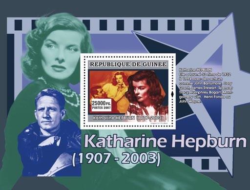 Elle a tourne 52 films ... - Issue of Guinée postage stamps