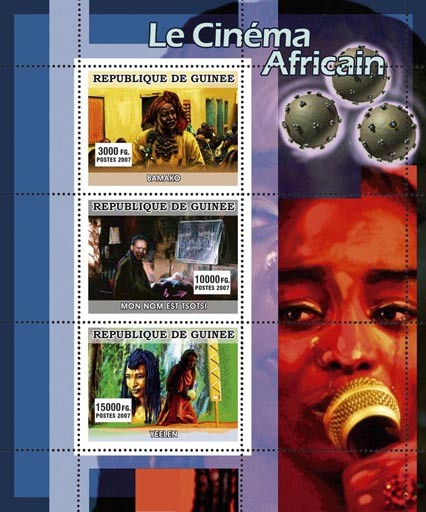 CINEMA: African Cinema - Issue of Guinée postage stamps