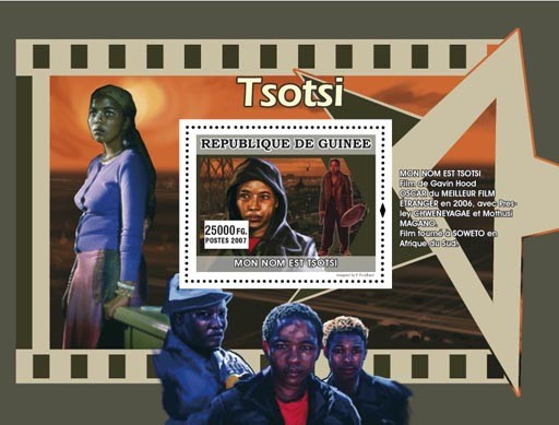 Tsotsi - Issue of Guinée postage stamps