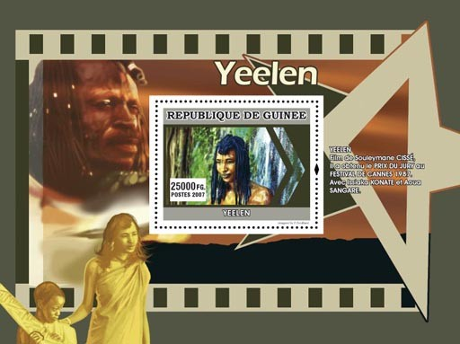 Yeelen - Issue of Guinée postage stamps