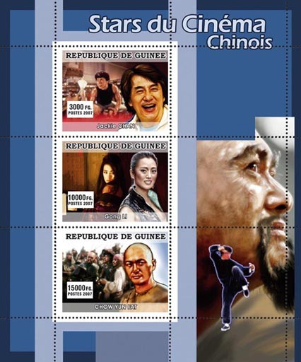 CINEMA: Chinese Stars - Issue of Guinée postage stamps