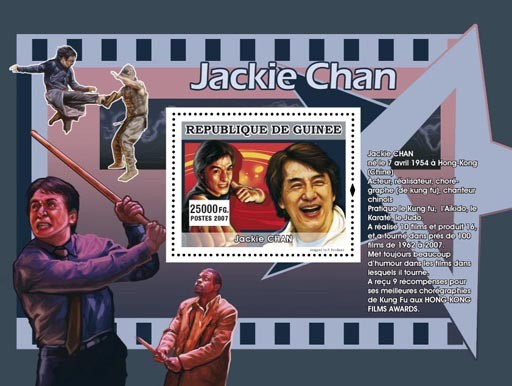 Jackie Chan - Issue of Guinée postage stamps