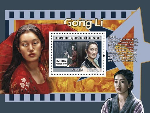 Gong Li - Issue of Guinée postage stamps