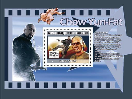 Chow Yun-Fat - Issue of Guinée postage stamps