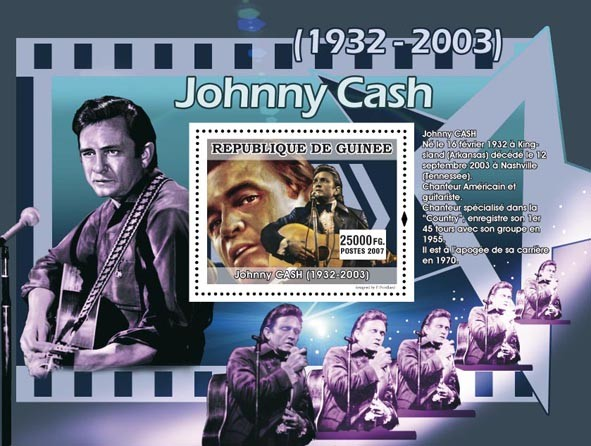 Johny Casch - Issue of Guinée postage stamps