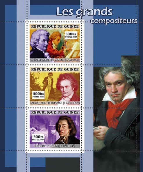 MUSIC: Composers - Issue of Guinée postage stamps