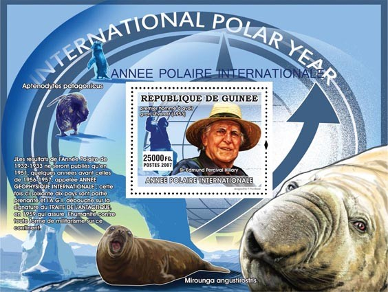 Sir Edmund Percival Hillary - Issue of Guinée postage stamps