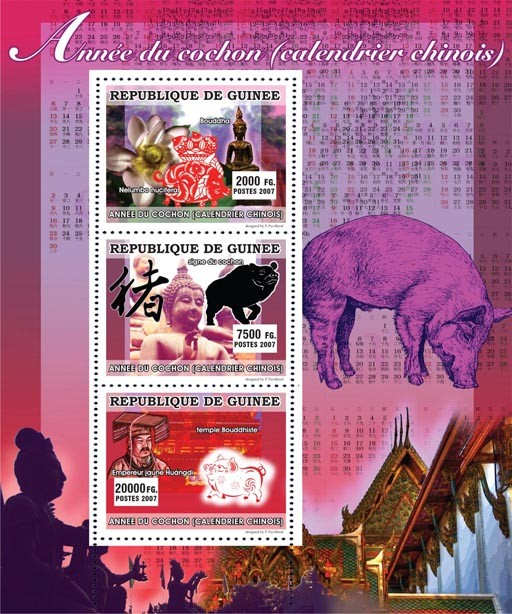 CELEBRITIES - Chinese Calendar - Year of Pig - Issue of Guinée postage stamps
