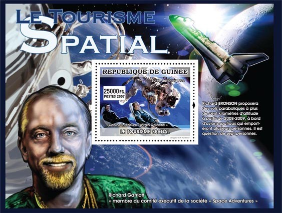 Cabine interieure Virgin Galactic - Issue of Guinée postage stamps