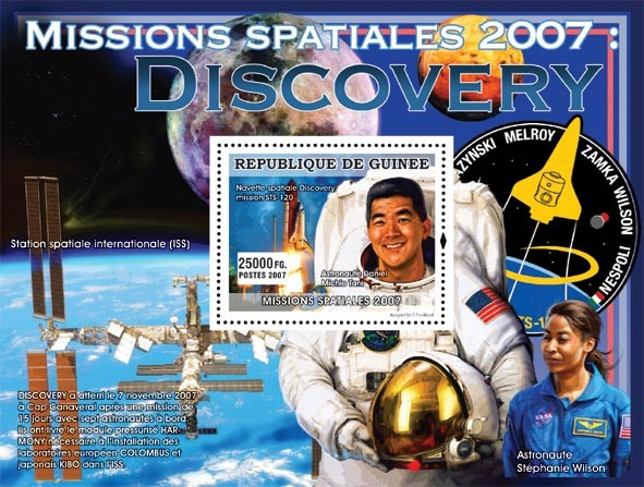 Astronaute Daniel Michio Tani - Issue of Guinée postage stamps