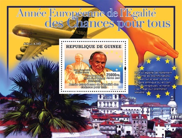 Pope Jean Paul II ( Karol Jozef Wojtyla 1920-2005 ) - Issue of Guinée postage stamps