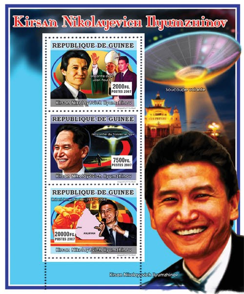 CELEBRITES - Kirsan Nikolayevich Ilyumzhinov - Issue of Guinée postage stamps