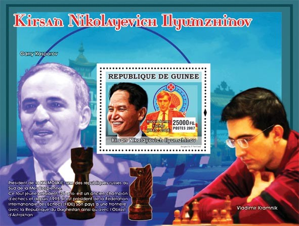K.N. Ilyumzhinov ( Chess - G.Kasparov) - Issue of Guinée postage stamps