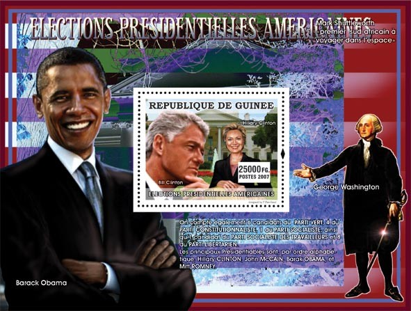 Bill Clinton (Barack Obama, G.Washington) - Issue of Guinée postage stamps