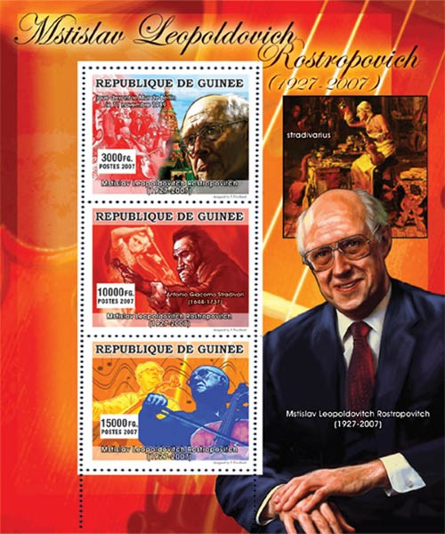 CELEBRITES - M. L. Rostropovich (1927-2007) - Issue of Guinée postage stamps