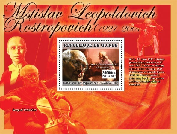 M.L.Rostropovich ( Sergei Prokofiev) - Issue of Guinée postage stamps