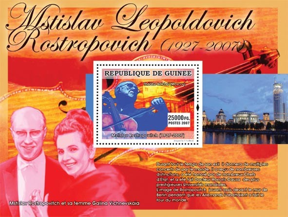 M. L. Rostropovich, G. Vichneskaia (Theatre Bolchoi) - Issue of Guinée postage stamps