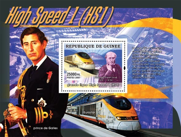 G.G. Scott, Eurostar ( Prince de Galles) - Issue of Guinée postage stamps