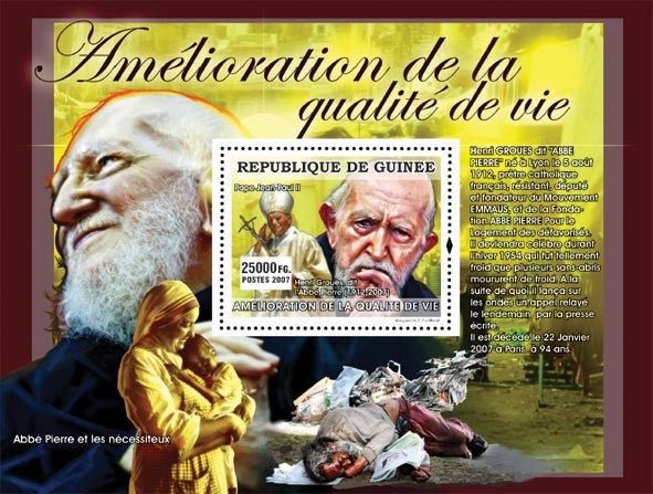 Henri Groues, Pope Jean Paul II - Issue of Guinée postage stamps