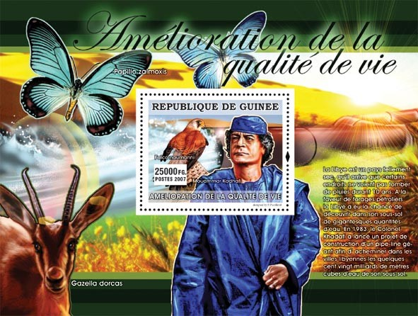 Mouammar Kangafi ( Egle, Gazelle, Butterflies) - Issue of Guinée postage stamps